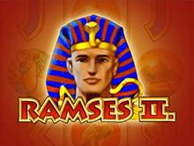 Классический аппарат Ramses II