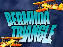 Аппарат Bermuda Triangle