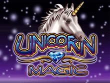 Игровой симулятор Unicorn Magic