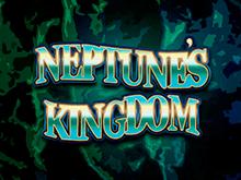Азартный автомат Neptune's Kingdom